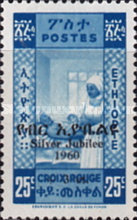 [The 25th Anniversary of Ethiopian Red Cross Society, type MA]