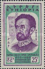 [The 30th Anniversary of Emperor Haile Selassie's Coronation, Typ ME1]