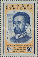 [The 30th Anniversary of Emperor Haile Selassie's Coronation, Typ ME2]