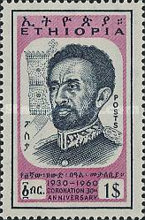 [The 30th Anniversary of Emperor Haile Selassie's Coronation, Typ ME4]