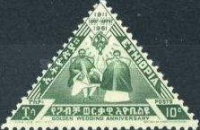 [The 50th Anniversary of the Wedding of Emperor Haile Selassie I and Empress Menen, type MN]
