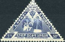 [The 50th Anniversary of the Wedding of Emperor Haile Selassie I and Empress Menen, type MN1]
