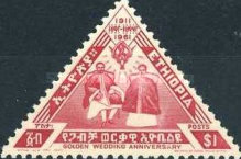[The 50th Anniversary of the Wedding of Emperor Haile Selassie I and Empress Menen, type MN2]