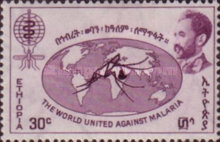 [Malaria Eradication, Typ MT1]