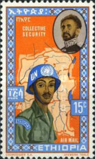 [Airmail - The 2nd Anniversary of Ethiopian U.N. Forces in Congo and the 70th Anniversary of the Birth of Emperor Haile Selassie, type MZ]