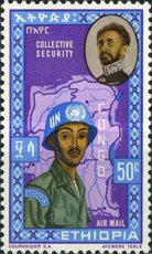 [Airmail - The 2nd Anniversary of Ethiopian U.N. Forces in Congo and the 70th Anniversary of the Birth of Emperor Haile Selassie, type MZ1]