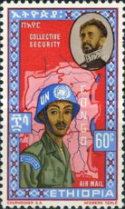 [Airmail - The 2nd Anniversary of Ethiopian U.N. Forces in Congo and the 70th Anniversary of the Birth of Emperor Haile Selassie, Typ MZ2]