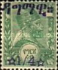 [No. 1-7 Surcharged & Overprinted, Typ N]