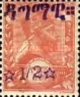 [No. 1-7 Surcharged & Overprinted, Typ N1]