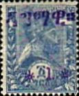 [No. 1-7 Surcharged & Overprinted, type N2]