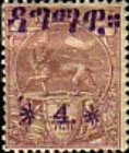 [No. 1-7 Surcharged & Overprinted, type N4]