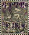[No. 1-7 Surcharged & Overprinted, type N6]