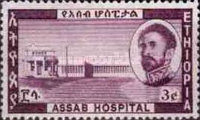 [The 10th Anniversary of Federation of Ethiopia and Eritrea, type NA]