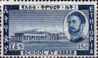 [The 10th Anniversary of Federation of Ethiopia and Eritrea, type NB]