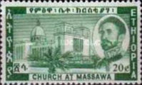 [The 10th Anniversary of Federation of Ethiopia and Eritrea, type NC]