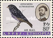 [Airmail - Birds, type NW]