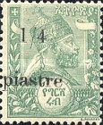 [Issue of 1894 Surcharged, Typ P]