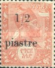[Issue of 1894 Surcharged, Typ P1]