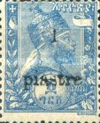 [Issue of 1894 Surcharged, Typ P2]