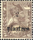 [Issue of 1894 Surcharged, Typ P3]
