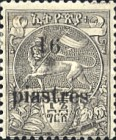 [Issue of 1894 Surcharged, Typ P6]