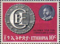 [Ethiopian National and Commercial Banks, Typ PT]