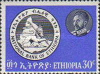 [Ethiopian National and Commercial Banks, Typ PU]