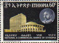 [Ethiopian National and Commercial Banks, Typ PV]