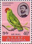 [Airmail - Birds, type RB]