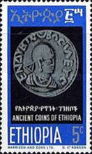 [Ancient Ethiopian Coins, Typ SO]