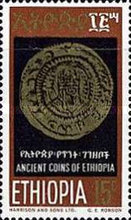 [Ancient Ethiopian Coins, Typ SQ]