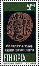[Ancient Ethiopian Coins, Typ SS]
