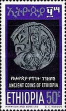 [Ancient Ethiopian Coins, Typ ST]
