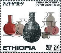 [Ancient Ethiopian Pottery, type TH]