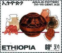 [Ancient Ethiopian Pottery, type TK]