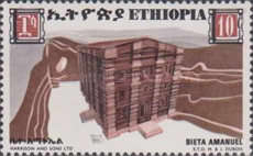 [Rock Churches of Lalibela, type TM]
