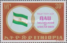 [Organization of African Unity, type TX]