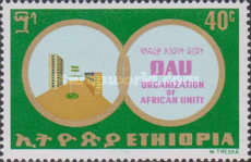 [Organization of African Unity, type TY]