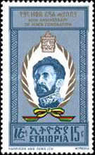 [The 40th Anniversary of Haile Selassie's Coronation, type TZ]