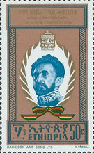 [The 40th Anniversary of Haile Selassie's Coronation, type TZ1]