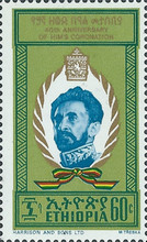 [The 40th Anniversary of Haile Selassie's Coronation, type TZ2]
