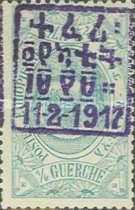 [Coronation of King Zeoditu - No. 90-96 Overprinted, type U]