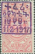 [Coronation of King Zeoditu - No. 90-96 Overprinted, type U1]