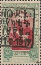 [Coronation of King Zeoditu - No. 90-96 Overprinted, type U3]