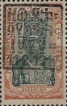 [Coronation of King Zeoditu - No. 90-96 Overprinted, type U4]
