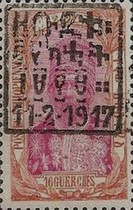 [Coronation of King Zeoditu - No. 90-96 Overprinted, type U5]
