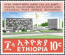 [Inauguration of New Posts and Telecommunications Buildings, Addis Ababa, type UA]