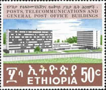 [Inauguration of New Posts and Telecommunications Buildings, Addis Ababa, type UA1]