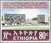 [Inauguration of New Posts and Telecommunications Buildings, Addis Ababa, type UA2]