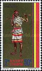 [Ethiopian Costumes, type UH]